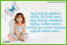 smile quotes in kannada inspirational kannada quotes on life