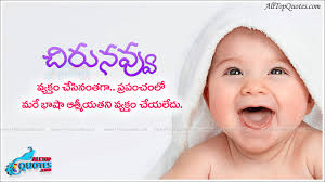 beautiful life smile quotes and images in telugu all top quotes