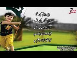 augst motivational quotes in urdu inspirational