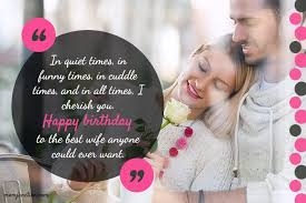 r tic birthday wishes for wife