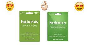 hulu gift code that works you