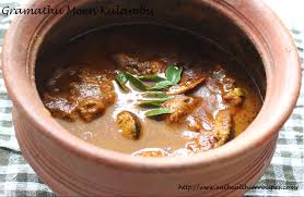 Fish Curry/Gramathu Meen Kulambu ...