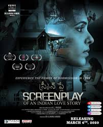 an indian love story hd poster