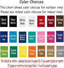Hello Cute Front Door Vinyl Decal Sticker