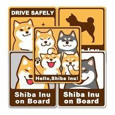 1pc Shiba Inu Car Sticker Doge Pvc Waterproof Auto Sticker Adhesive 5 Patterns Ebay