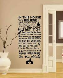 Amazon Com Best Design Amazing In This House We Do Disney Disney Sign Disney Wall Decals Wall Decal Quote Wall Vinyl Decal Wall Decor Wall Art Wall Words Made In Usa Kitchen Dining