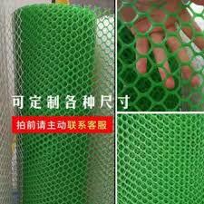 Green Plastic Decorative Nets Prevent Drop Things Pad Stair Railing Burglar Mesh Window Balcony Sealing Windows Security Fence Lazada Ph