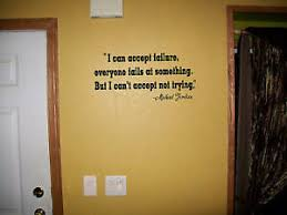 Jordan Quote I Can Accept Failure Vinyl Wall Decal Ebay