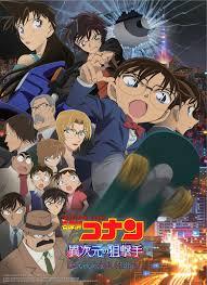 Detective Conan: Dimensional Sniper | Conan movie, Conan, Detective