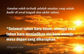 kata kata bijak ucapan tahun baru islam h selamat dan