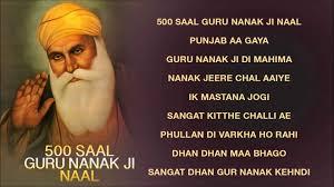 inspirational quotes from guru nanak ji in punjabi festivals