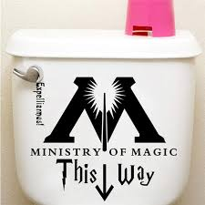 ministry of magic this way harry potter quotes bathroom toilet