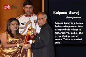 kalpana saroj रुपये से करोड़ तक motivational