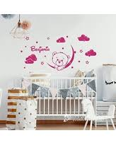 Here S A Great Price On Gold Constellation Wall Decals Removable Space Nursery Vinyl Stickers Milky Way Stars 96 Elements