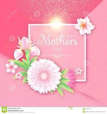 Saludo E Invitacion Del Dia De Madres Con Las Flores Suaves