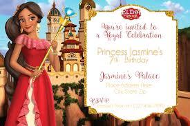 Elena Of Avalor Birthday Invitation Avalor Elena De Avalor