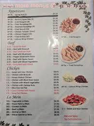 Online Menu of Wild Ginger West Valley Restaurant, West Valley City, Utah,  84120 - Zmenu
