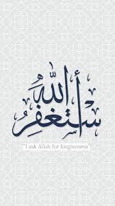 مدونة Daliah Aljutayli متجدد خلفيات اسلامية دينية