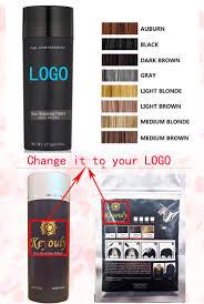 hair fiber 25g 27 5g 50g magic