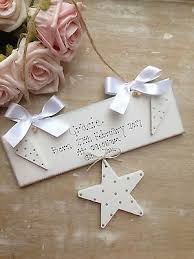 personalised triplets twins christening