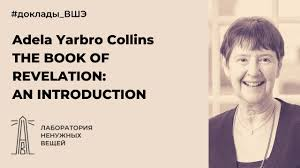 Adela Yarbro Collins. The Book of Revelation: An Introduction - YouTube