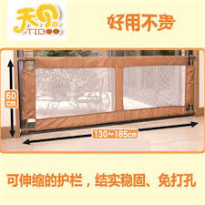 Child Safety Gate Widened Mesh Stairs Aisle Kitchen Isolation Baby Protective Fence Gates Doorways Aliexpress