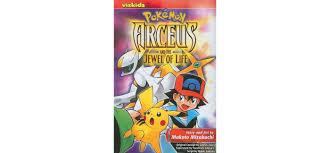 Pok?mon: Arceus and the Jewel of Life - (Pokemon (Viz Media))by Mizobuchi  Makoto (Paperback) #Affiliate #Jewel, #AFF…   Toy story figures, Pokemon, Pokemon  movie 12