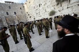 Los judíos celebran orando el comienzo del año nuevo 5769 - Diario ...