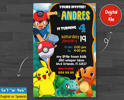 Pokemon Birthday Invitation Pokemon Invitation Pokemon Party