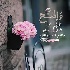 صور اسلامية جميلة ومعبرة العبرة واتخاذها من الصور الاسلاميه