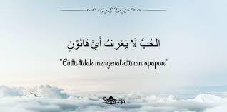 siap cetak kata kata cinta islami bahasa arab kumpulan kata