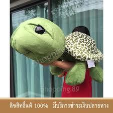 ☞ ซื้อของออนไลน์ Lazada ราคาถูก ตุ๊กตาเต่าแซมมี่ ขนาด 28 นิ้ว (Sammy  turtle doll 28 Inch) โฆษณาออนไลน์