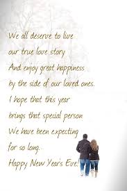 happy new year love quotes for him