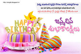 happy birthday wishes greetings images quotes happy