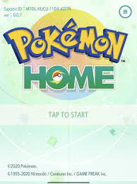 Pokémon HOME for Android - APK Download