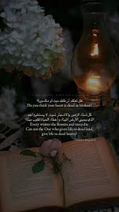 pin by a abdol on quotes beautiful quran quotes