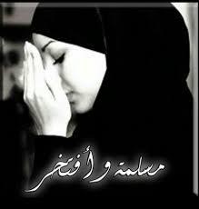 صور بنات دينيه خلفية بنات مسلمة للجوال روح اطفال