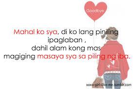 hugot lines love quotes for him tagalog kilig hortson