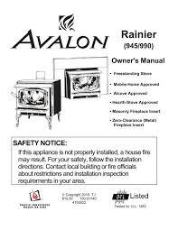 rainier 945 990 owner s manual avalon