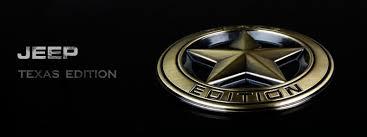 Metal Bronze Texas Edition Star Flag Car Emblem Badge Decal Stick Ebay