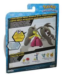 Pokemon Mega Mawile (2017) Tomy Action Figure - Walmart.com