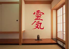 Big Reiki Vinyl Sticker Chakras Meditation Japan Health Symbol Wall Decals Ebay