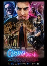 Cobra non è - Film (2020) - MYmovies.it