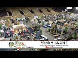 wbay home and garden show 2017