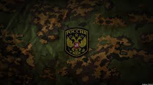 russian army camouflage wallpapers hd