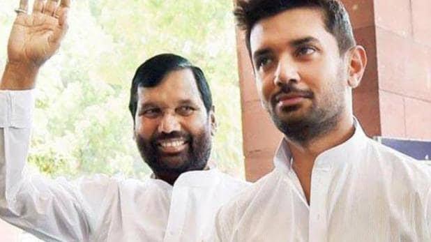"""Image result for असली दलित नेता तो राम विलास ही हैं : चिराग"""""""