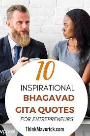 top inspirational bhagavad gita quotes for entrepreneurs
