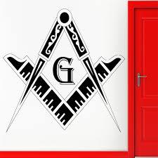 Wall Stickers Vinyl Decal Masonic Conspiracy And Compass Freemasons Vinyl Decal Wall Stickersticker Vinyl Aliexpress