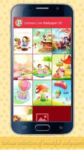 خلفيات رسوم متحركة For Android Apk Download