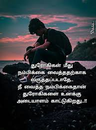 pin by dasa on tamil morivational quotes life failure quotes